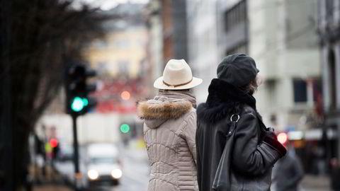 Forslaget om å heve minste pensjonsnivå vil ifølge beregninger koste cirka 47 milliarder kroner årlig i 2050 og spise opp halvparten av innsparingen i pensjonsreformen, skriver artikkelforfatteren.