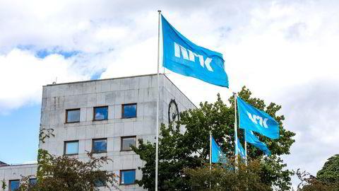 Hva er den nåværende besøksadressen til NRKs lokaler i Oslo?