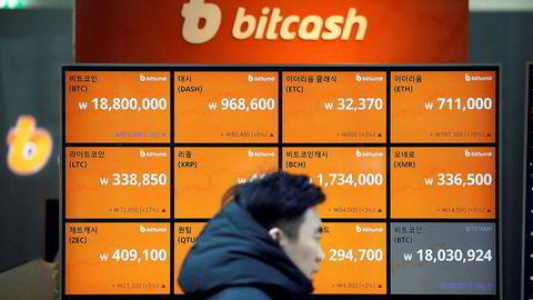 Sørkoreanske myndigheter frykter alvorlige konsekvenser av spekulasjon, store svingninger og risikovillige unge på jakt etter kjappe gevinster. Nå kommer det restriksjoner på handelen med digital valuta.