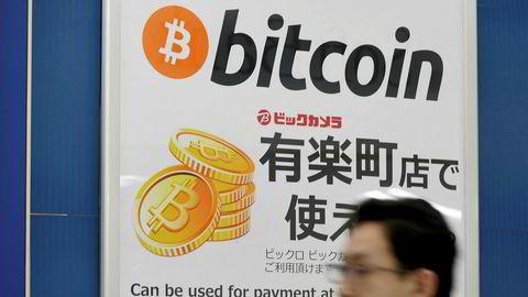 Japan har godkjent bitcoin og andre digitale valutaer som betalingsmiddel. Det eksisterer fortsatt ikke reguleringer og oppstartsselskaper utsteder egne valutaer. Det er «Ville Vesten»-tilstander.