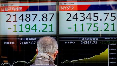 Investorer er nervøse i Asia og sendte Nikkei-indeksen ved Tokyo-børsen ned 4,73 prosent tirsdag.