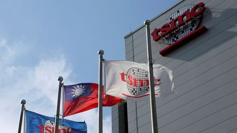 Nesten alt av elektronikk som produseres i verden benytter komponenter fra Taiwan Semiconductor Manufacturing (TSMC). Et datavirus rammet nesten hele produksjonen i helgen. Dette kan føre til forsinkelser i produksjonen av blant annet neste generasjon Iphone-modeller.