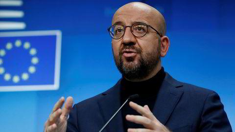 EU-president Charles Michel ledet videotoppmøtet og manet til samhold i kampen mot koronasmitten, som igjen er på vei opp i hele Europa.