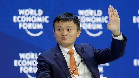 Alibabas grunnlegger Jack Ma skilte ut Ant Financial fra morselskapet og tok kontrollen i 2011. Nå er selskapet verdt minst 60 milliarder dollar og Alibaba skal lose selskapet mot børsnotering med en eierpost på 33 prosent.