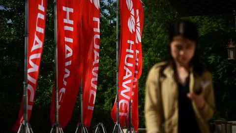 Kinesiske Huawei er den største leverandøren av nettverksløsninger til mobiloperatører med en nesten 30 prosent markedsandel. Samsung har tre prosent av markedet, men store muligheter i forbindelse med 5G-utbyggingen, hvor Huawei kan bli utestengt fra viktige markeder