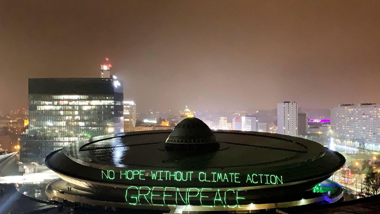 Verdens statsledere samles denne uken til FNs klimakonferanse i Katowice i Polen.