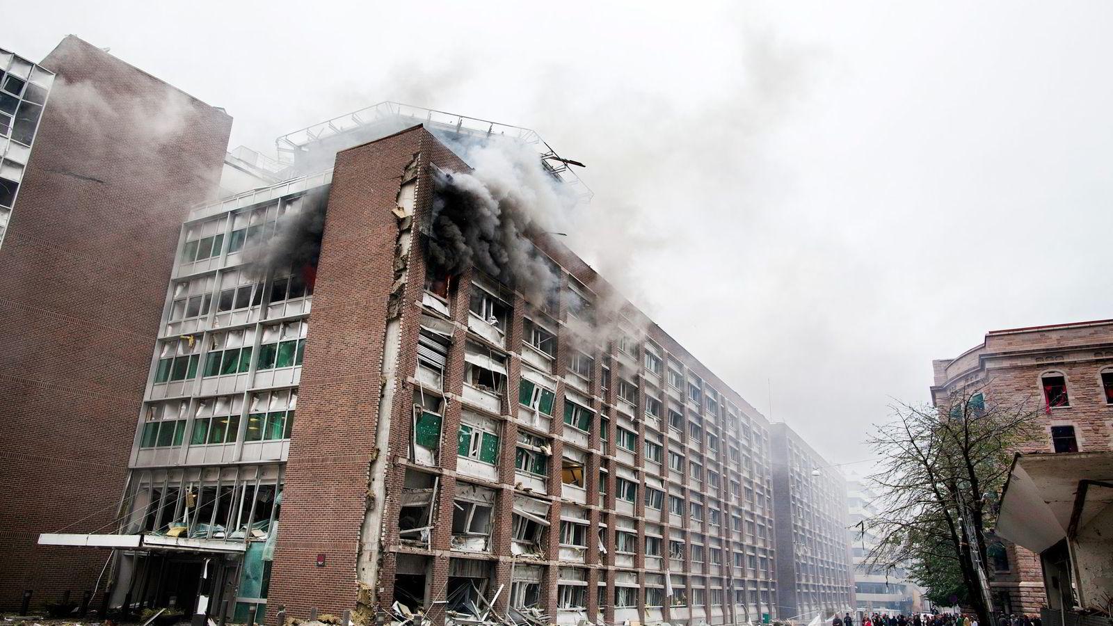 Regjeringskvartalet i Oslo etter terrorangrepet 22. juli 2011.