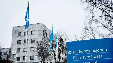 NRK skal flytte. Nå starter jakten på ny tomt.