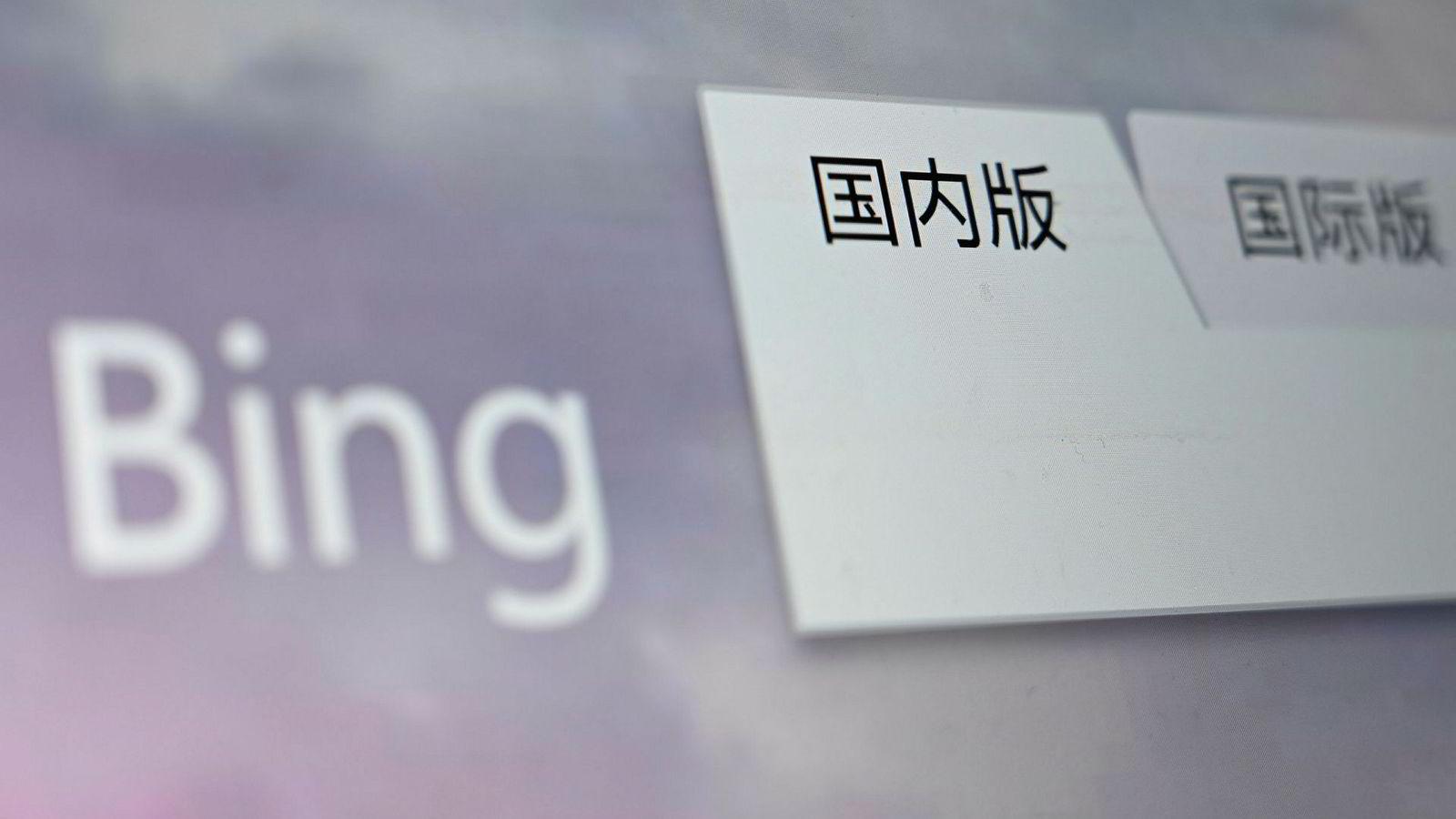 Søkemotoren Bing er stanset i Kina.