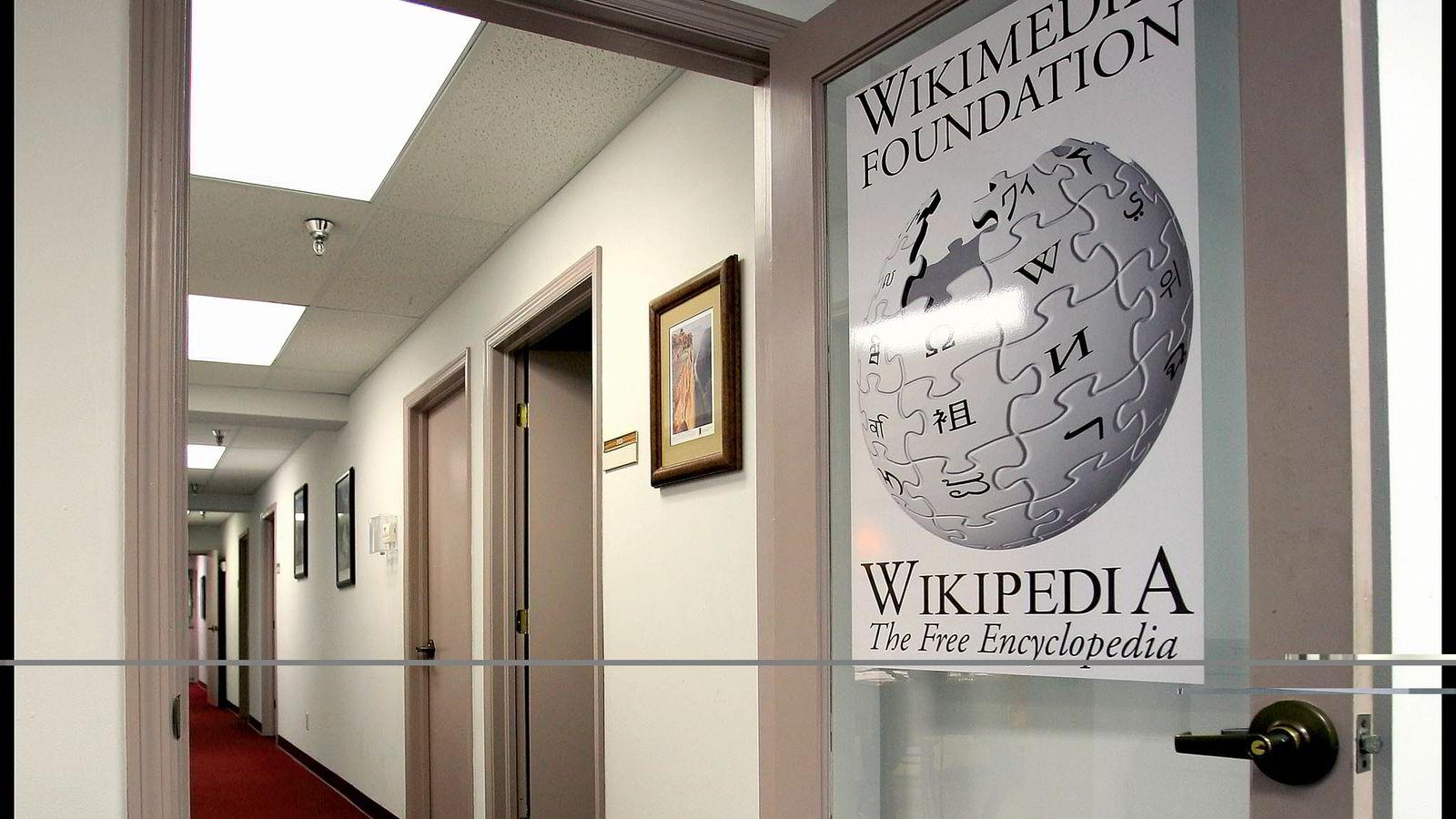 NETTLEKSIKON. Wikipedia er blant aktørene som må forholde seg til Kulturdepartementets utlysning til av midler til nettleksikon. Foto: