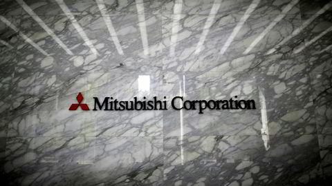 Mitsubishi har bokført et tap på 320 million dollar etter tap på uautorisert derivathandel i oljekontrakter.