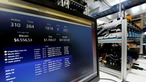 Bitcoin-kursen har steget kraftig i verdi de siste månedene (illustrasjonsbilde).