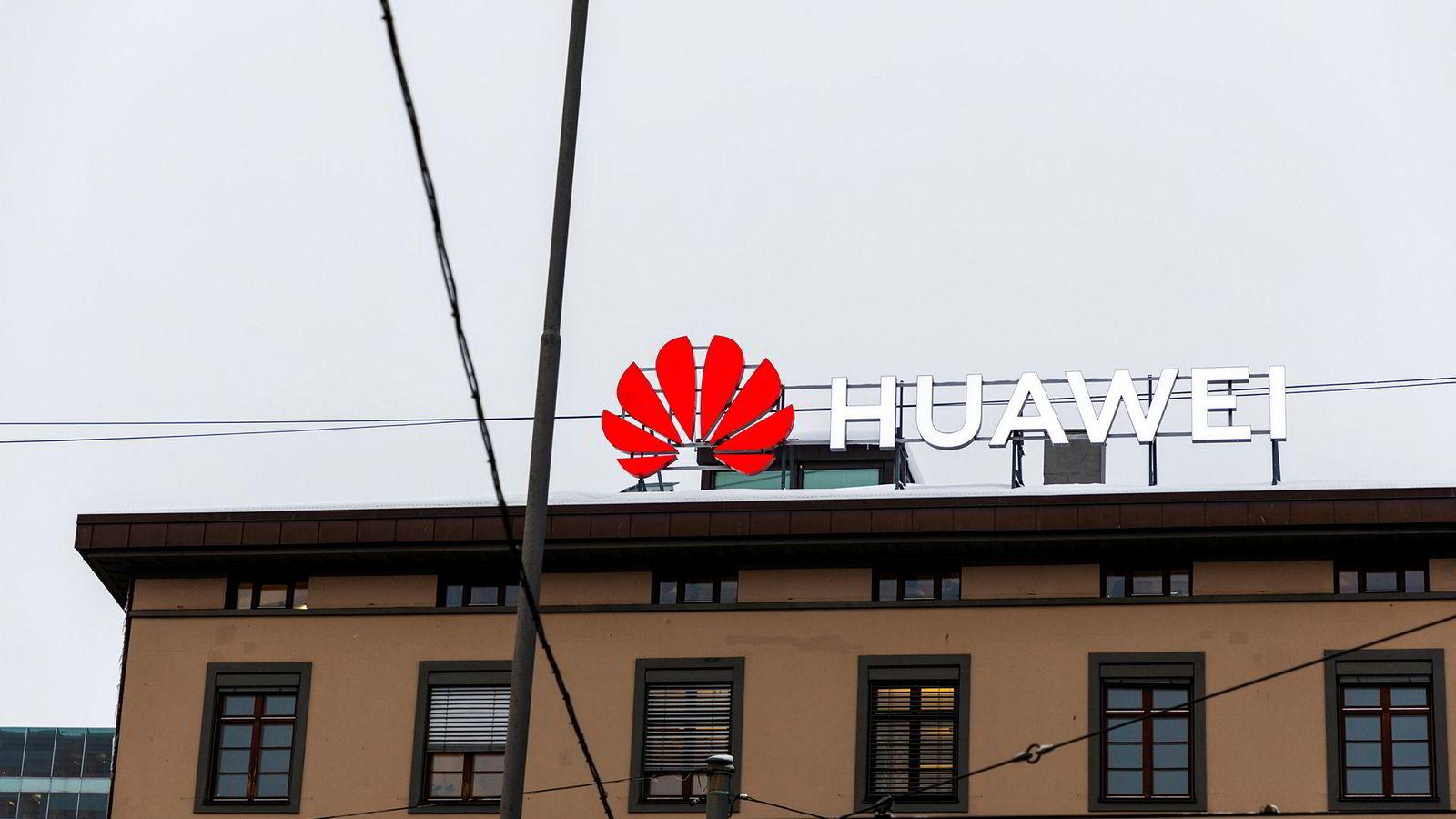Illustrasjonsbilde: Huawei-reklame i Majorstukrysset.