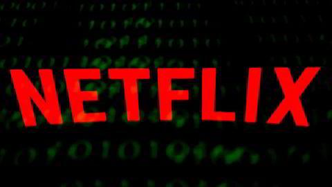 Netflix la frem resultater for andre kvartal onsdag.