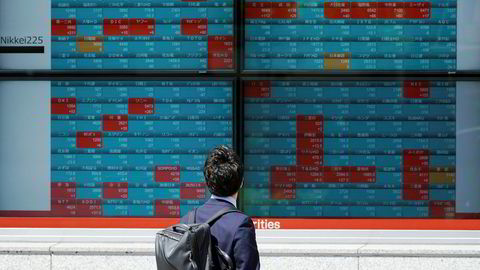 Moderat fall på Tokyo-børsen torsdag til tross for det kraftige fallet på Wall Street onsdag.