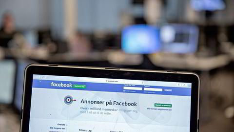 Når kommersielle krefter utnytter at flere og flere av oss lever mye av livet på internett, er det grunn til å vurdere lovmessige grep, skriver artikkelforfatteren. Illustrasjonsfoto: Aleksander Nordahl