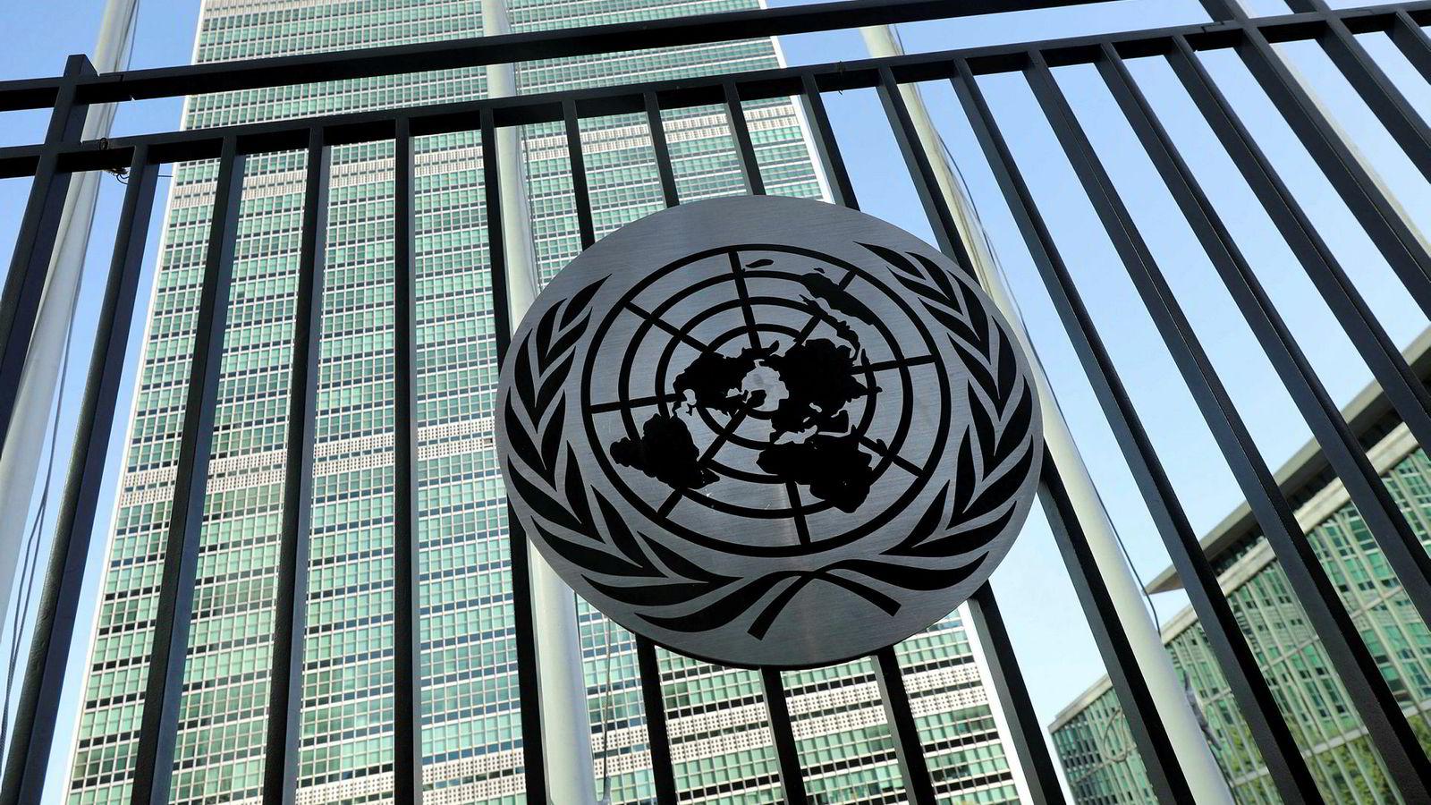 FN sliter økonomisk og risikerer å gå tom for penger i løpet av kort tid.