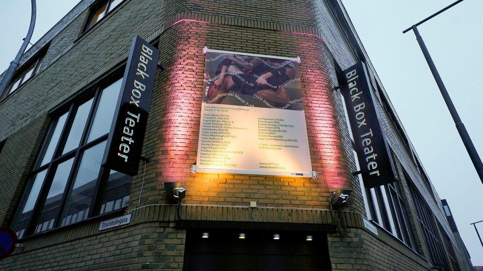 Poliktiet henlegger saken mot Black Box Teater på Grünerløkka i Oslo.