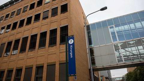 Oslo universitetssykehus, Ullevål.
