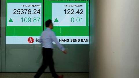 De fleste aksjer stiger fra start på de asiatiske børsene onsdag.