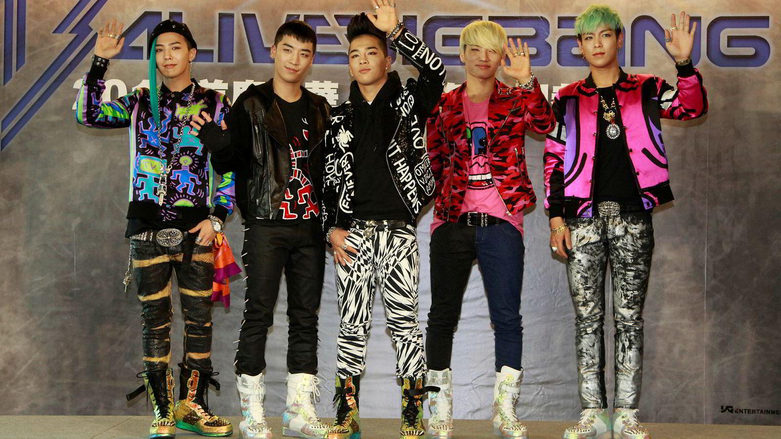 Frontfigur «Seungri» i det sørkoreanske guttebandet Bigbang, som drev frem K-Pop-industrien, er tiltalt for å ha kjøpt sextjenester fra prostituerte som «gaver» til investorer i en nattklubb han er deleier i. 28-åringen har valgt å pensjonere seg fra showbusiness.