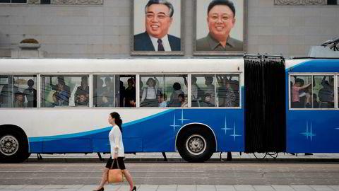 Russland og Kina stoppet FN-forslag om å stanse nordkoreansk drivstoffimport.