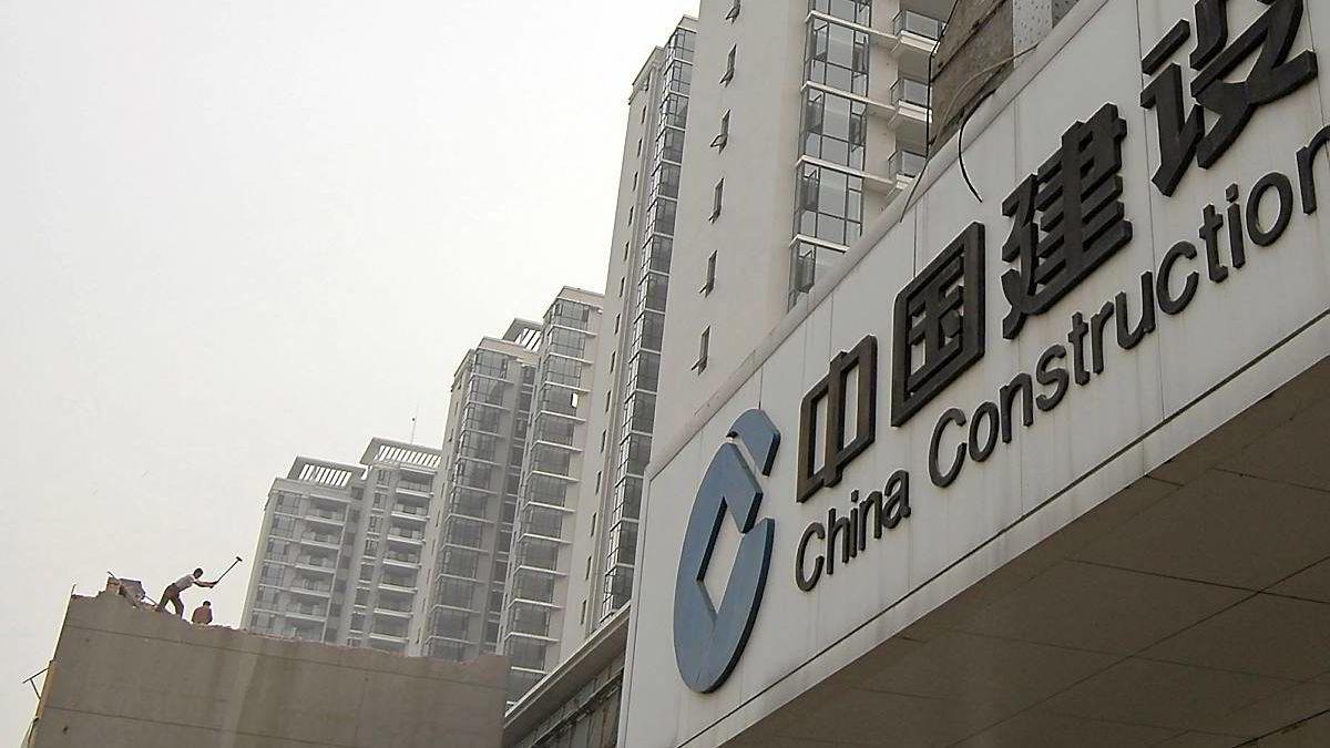 Kinesisk filial i China Construction Bank (CCB).