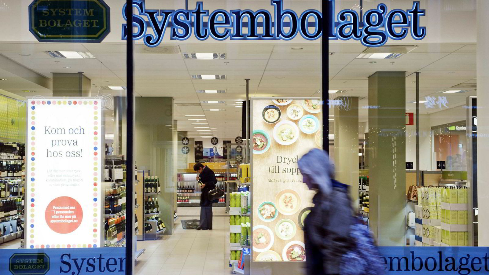 Systembolaget i Stockholm.