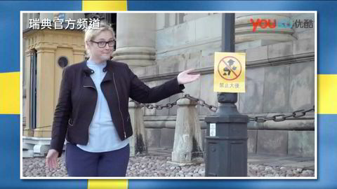 Da humorprogrammet «Svenska nyheter» i Sveriges Television la opp en «instruksjonsvideo» for kinesiske turister i Sverige på Youku, Kinas eget Youtube, ble det veldig tydelig at kinesisk humor ikke nødvendigvis er den samme som svensk.