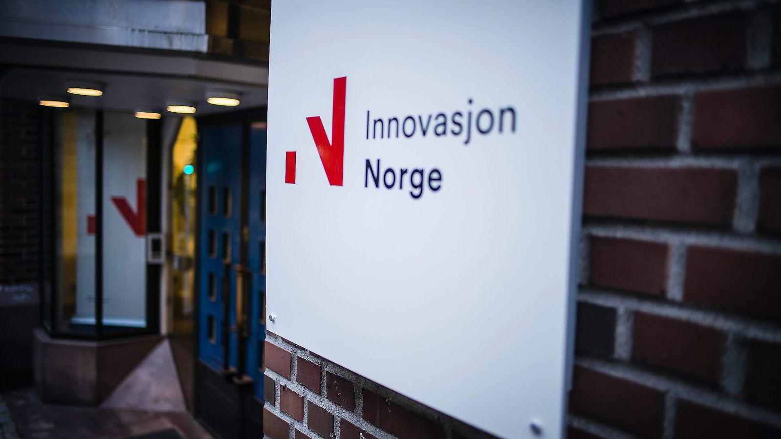 Går vi tilbake i historien ser vi at viktige innovasjoner som har skjedd på norsk jord ofte knyttes mot sterk statlig støtte.