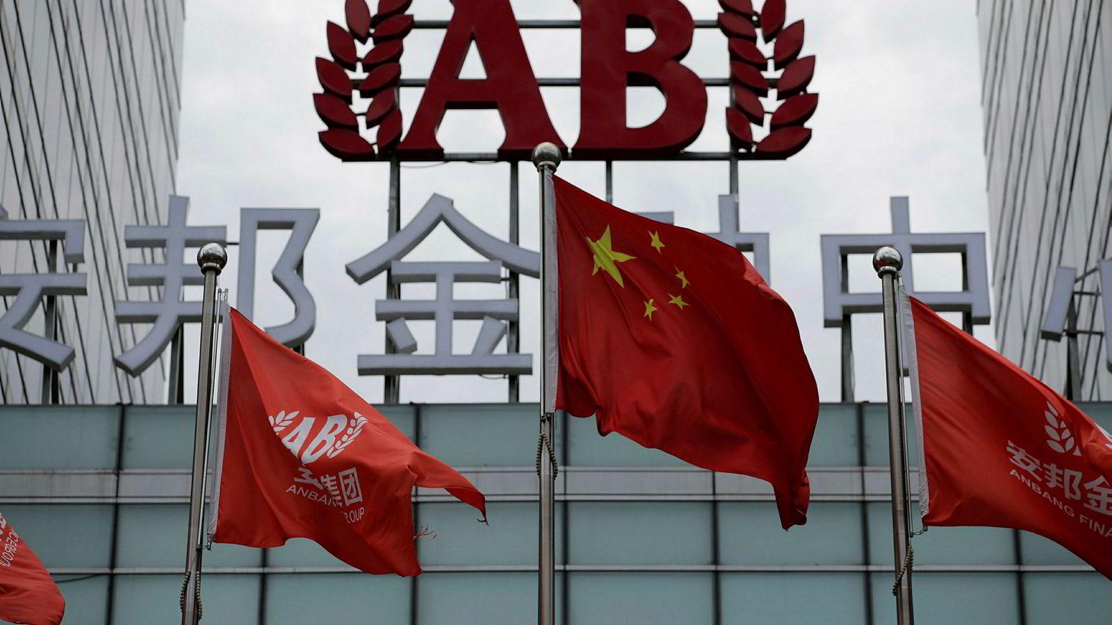 Det kinesiske forsikringsselskapet Anbang Insurance Group kjøpte hva de kom over av hoteller, eiendom og vestlige teknologiselskaper. Nå er festen slutt. Kinesiske oppkjøp og investeringer i vestlige land stupte i 2018.