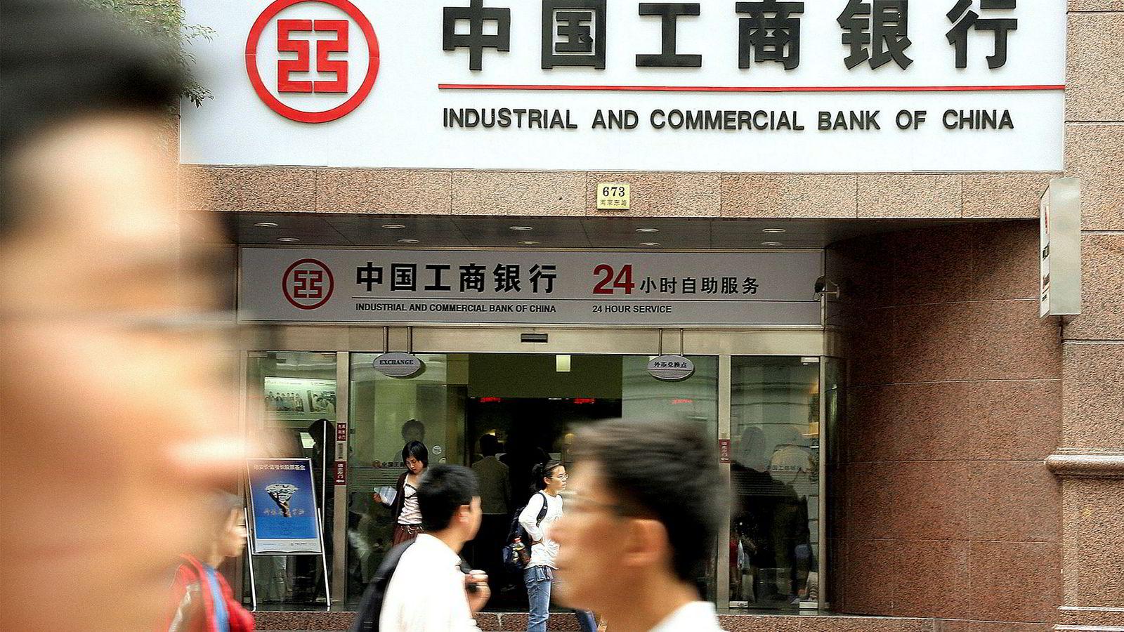Statlige Industrial & Commercial Bank of China er nok en gang rangert som verdens største.