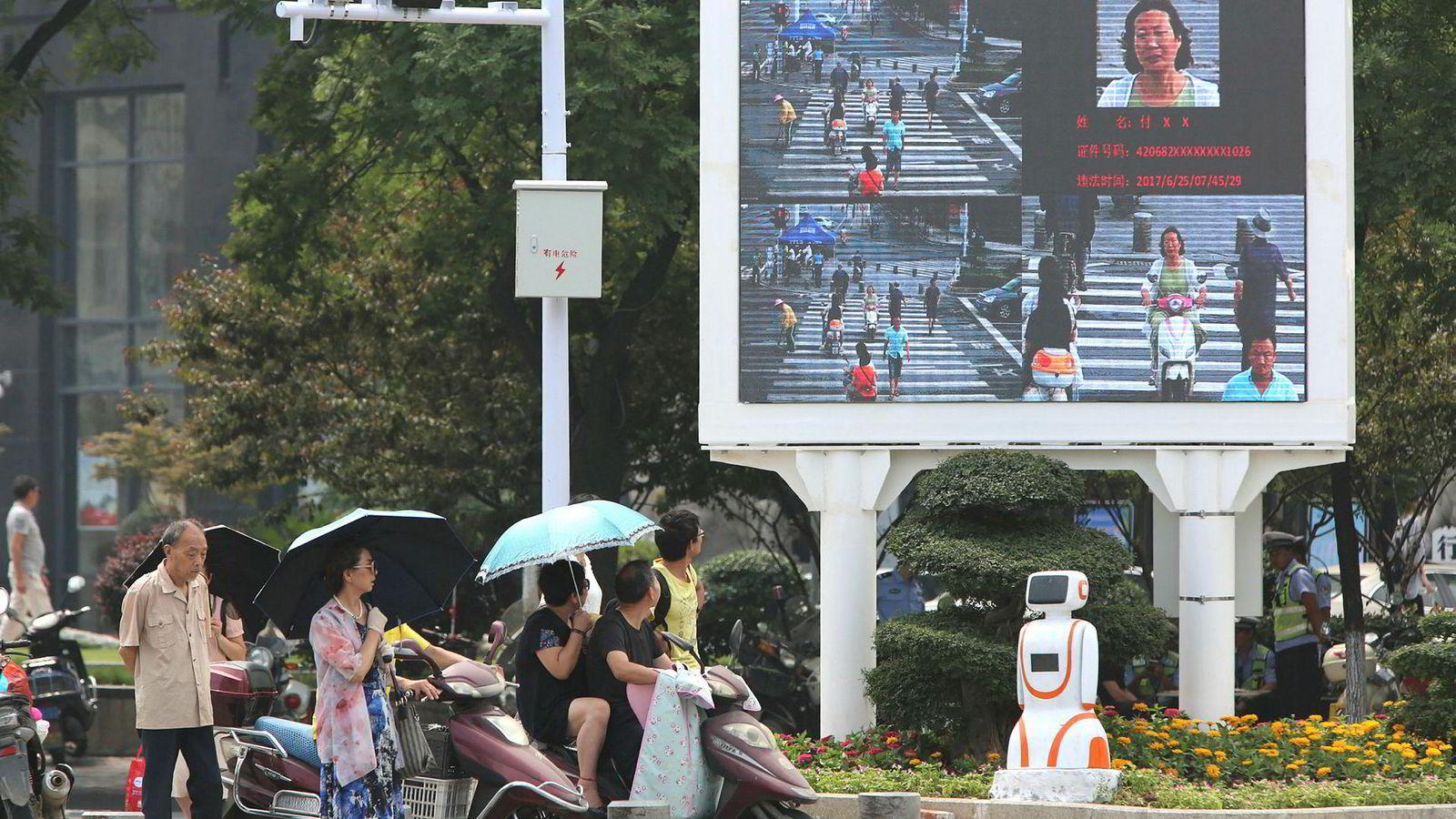 Kina har rullet ut et av verdens mest avanserte kameraovervåkningssystem med innebygd ansiktsgjenkjenning.