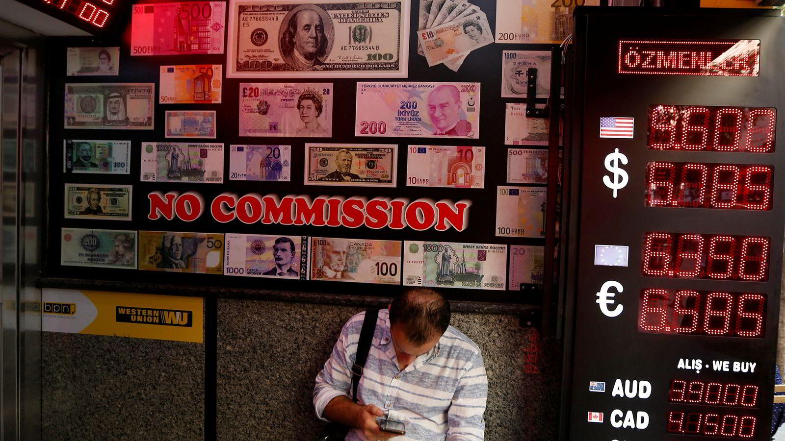 Lave renter over store deler av verden har på nytt ført til en kraftig økning i gjelden. Størst er veksten i fremvoksende økonomier, blant annet i Pakistan. Ved utgangen av første kvartal var den samlede globale gjelden på 246.500 milliarder dollar – over tre ganger verdiskapingen.