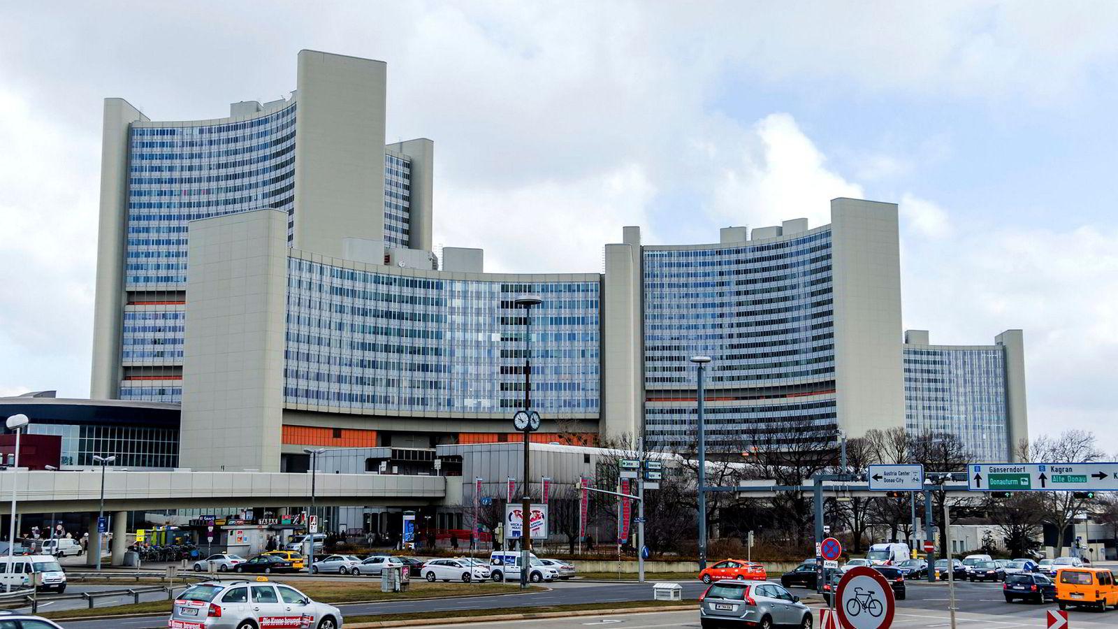 Nesten 100 stater var i forrige uke samlet i FN i Wien for å diskutere reform av systemet for tvisteløsning mellom multinasjonale selskaper og stater (ofte kalt ISDS). Her fra FN-bygningen i Wien.