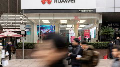 Huawei-butikk i Shanghai, Kina.