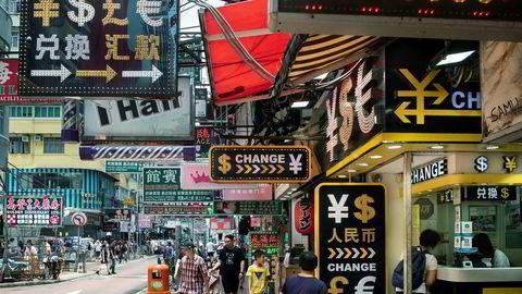 Det er en svak utvikling i alle asiatiske økonomier. Sentralbanker kutter renten, blant annet i Sør-Korea, hvor forbrukergjelden er høy og detaljhandelen sliter.