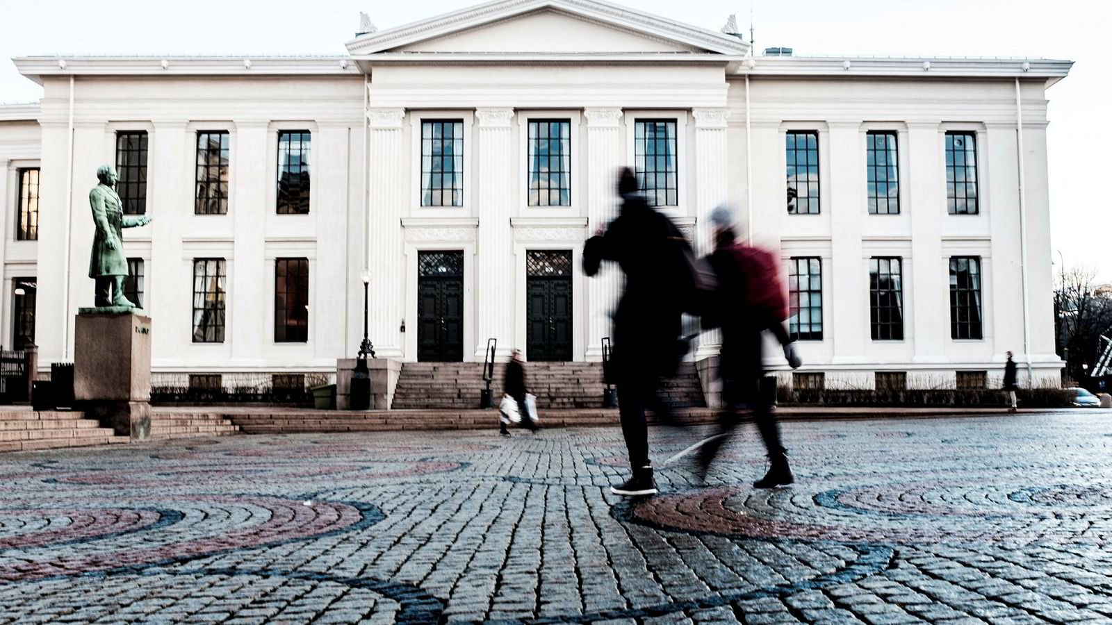 Juridisk fakultet, Univeristetet i Oslo.