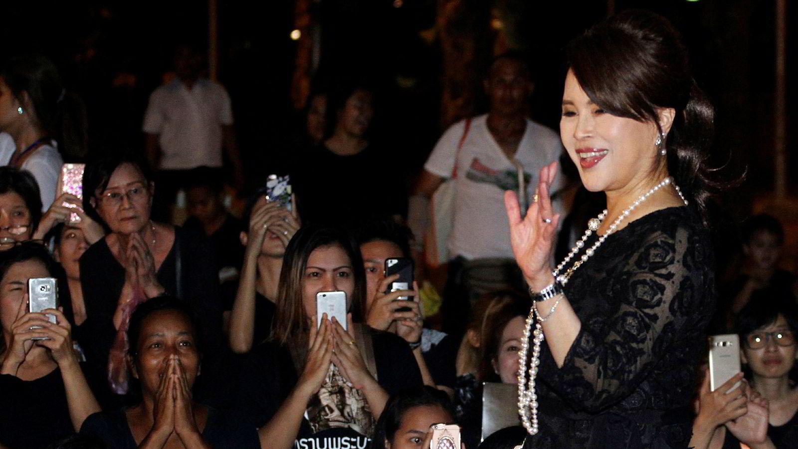Den thailandske kongens eldste søster, prinsesse Ubolratana, stiller som statsministerkandidat under valget i mars. Partiet har tette forbindelser til Thaksin Shinawatra, som ble avsatt under et militærkupp i 2006 og har levd i eksil i 11 år.