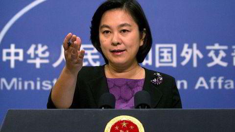 Talskvinne Hua Chunying Hua i det kinesiske utenriksdepartementet ber USA besinne seg.