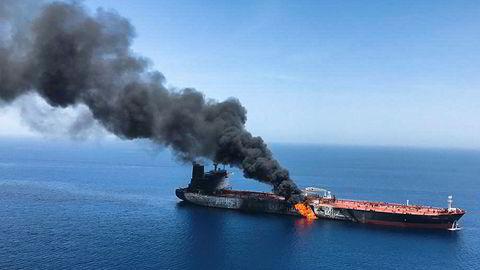 Under et møte i FNs sikkerhetsråd mandag kveld ble medlemmene enige om å fordømme angrepene mot to oljetankere som har skjedd i Hormuz-stredet tidligere i juni.