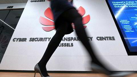 Huawei vil bedre omdømmet og åpner European Huawei Cyber Security Transparency Centre i Brussel.