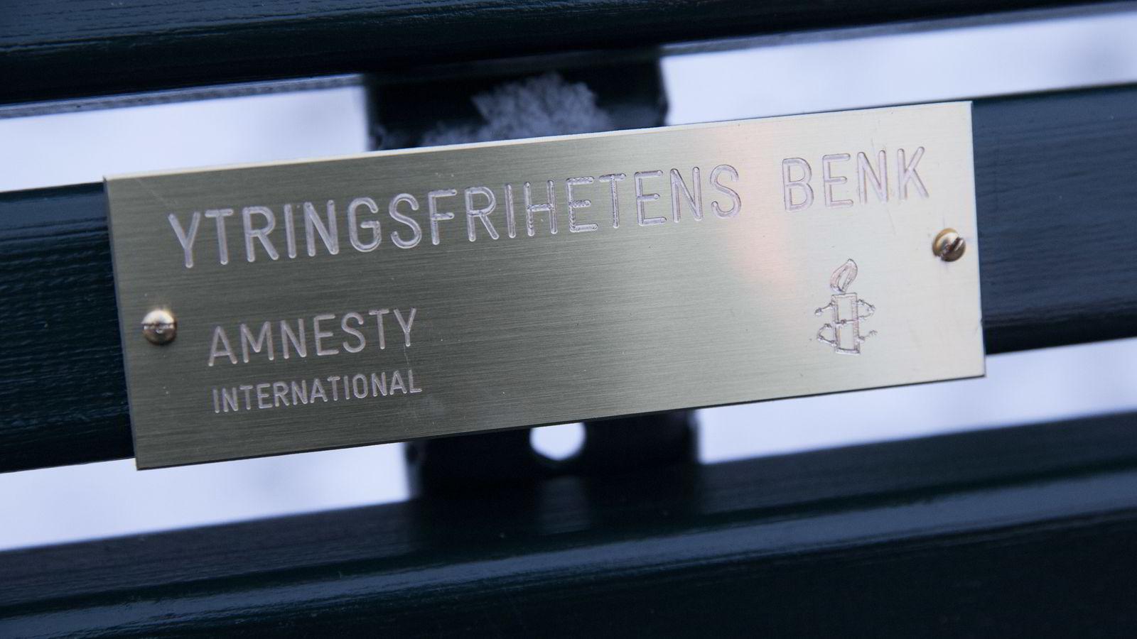 Benken utenfor Saudi-Arabias ambassade. Foto: Håkon Mosvold Larsen /