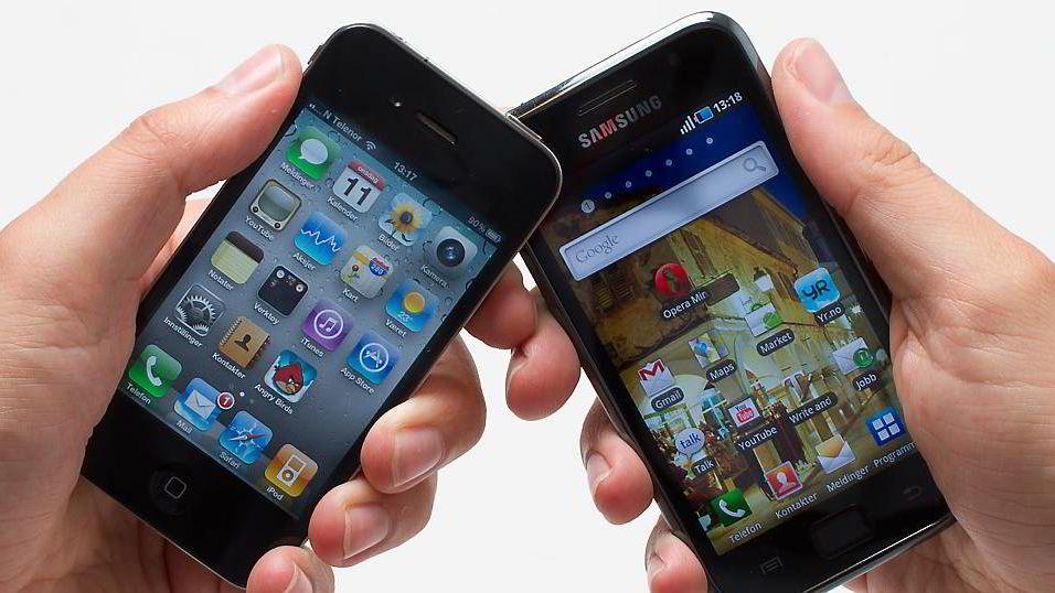 Android 17 og 18 er født sko. | sesunswatchsu.gq