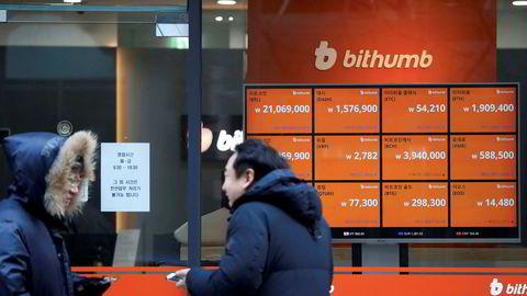 Ansatte i Sør-Koreas finanstilsyn er under etterforskning for å ha brukt innsideinformasjon til å handle digitale valutaer før kursene stupte. Det skjer flere transaksjoner ved de koreanske digitale børsene Bithumb, Coinone og Korbit enn ved Seoul-børsen.