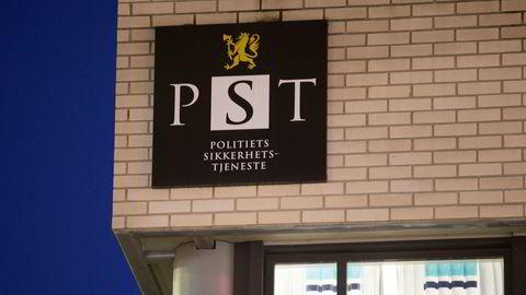 Politiets sikkerhetstjeneste (PST) skal granskes for tipshåndteringen før moské-angrepet i Bærum.