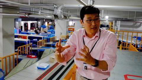 Coupang-grunnlegger Bom Kim har bygget opp et av Asias største netthandelsselskaper – med støtte fra blant annet Softbank. På torsdag børsnoteres selskapet ved New York-børsen med en antatt verdi på over 60 milliarder dollar.