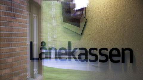 Arkivbilde. Foto: Lånekassen