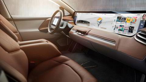 Med en skjerm på 1,25 meter skal det litt til å overgå Byton concept suv på skjermstørrelse. Bilen skal lanseres i Kina neste år.