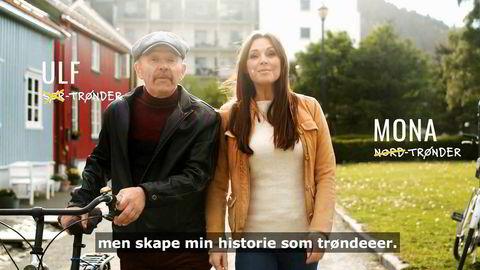 Musiker Ulf Risnes, kjent fra Tre Små Kinesere, og tidligere modell Mona Grudt, kjent fra Miss Universe, er to av dem som bidrar i Trøndelag fylkeskommunes nye musikkvideo.